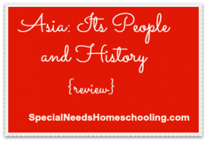 asian history review The earliest version of women in asia: restoring women in history was originally produced and distributed by the organization of american historians as restoring women to history: teaching packets.
